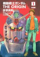 GTO Gundam Head