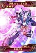 Gundam AGE-1 Normal URare
