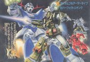 Gundam Full Armor Type