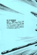 Gundam Zeta Novel RAW v5 015