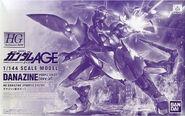 HG ovv-af -purple