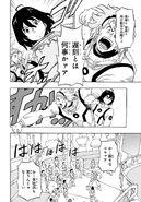 Gundam Reconguista in G RAW c01 019 p-019