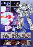 RX-0 Unicorn Psychoframe Off