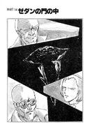 Gundam Zeta Novel RAW v4 245