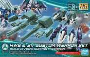HGBC HWS & SV Custom Weapon Set