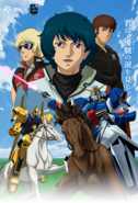 JRA X Gundam Beyond Collab Zeta Key Visual