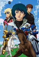 JRA X Gundam Beyond Collab Zeta Key Visual