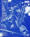 MG Geara Doga (Rezin Schnyder Custom).jpg