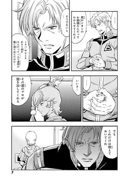 Riddhe and Mineva manga Bande Dessinee.jpg