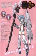 Unicorn Girl with Javelin