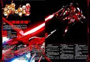 Gundam Build Fighters honno Eps 6