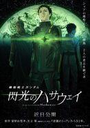 Gundam Hathaway Poster