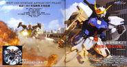 Gundam SEED Destiny Astray PN 21