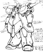 Ishigaki Crouda Upgrade Concept