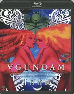 Turn A II BD Cover