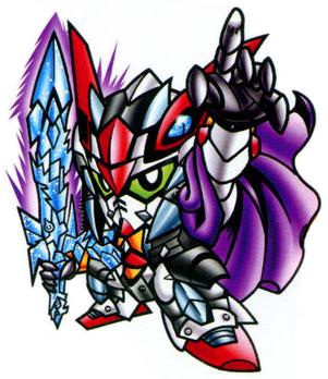 Devil Dragon Blade Zero Gundam - Second Version