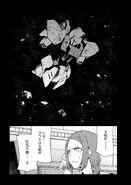 Gundam Twilight Axis v2 c006