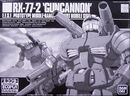 HG Guncannon Ecopla Ver.jpg