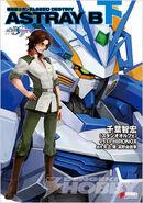 Mobile Suit Gundam SEED Destiny Astray B Novel Cover Vol.2.jpg