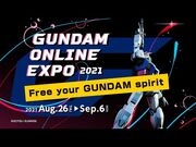 【GUNDAM_ONLINE_EXPO2021】Official_PV