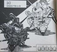 Gundam Boy 13