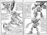 Gundam Wing Perfect Album Bom-Bom Comic BB3