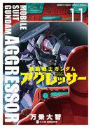 Mobile Suit Gundam Aggressor Vol.11