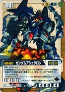 Nrx-0015 GundamWar 01