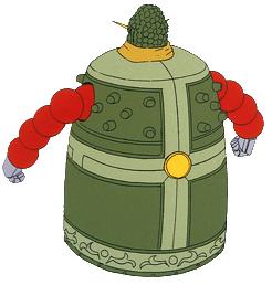 Rear (Defense Mode)