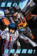 Mass Production Type ZZ Gundam