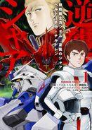 Mobile Suit Gundam Char's Counterattack - Beltorchika's Children (Manga) VOL.1