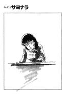 Gundam Zeta Novel RAW v1 119