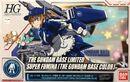 HGBF Super Fumina (The Gundam Base Color).jpg