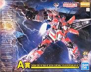 MG Unicorn Gundam -Solid Clear Standard-