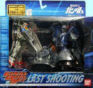 MSiA Gundam2-0VsZeong p01