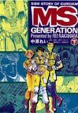 Msgeneration12