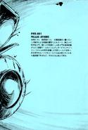 Gundam Zeta Novel RAW v5 016