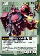 MS06R2 GundamWarCard