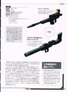 MSG-ML 19