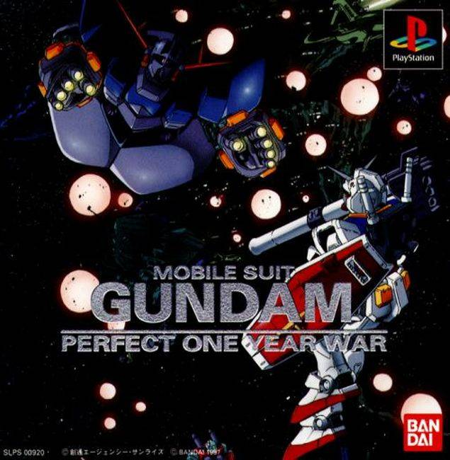 Mobile Suit Gundam: Perfect One Year War