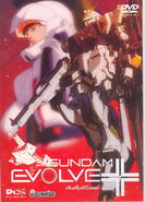 GundamEvolve+z3 f