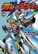 Mobile Suit Crossbone Gundam Dust Vol.10