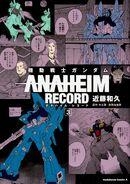 Mobile Suit Gundam Anaheim Record Vol.3