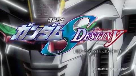 Mobile Suit Gundam SEED DESTINY REMASTER PV