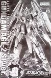 MG Gundam AGE-2 Normal SP.jpg