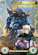 Ms08txexam p05 GundamCrossWar