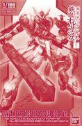1-100 Gundam Barbatos Lupus -Clear Color Ver.-
