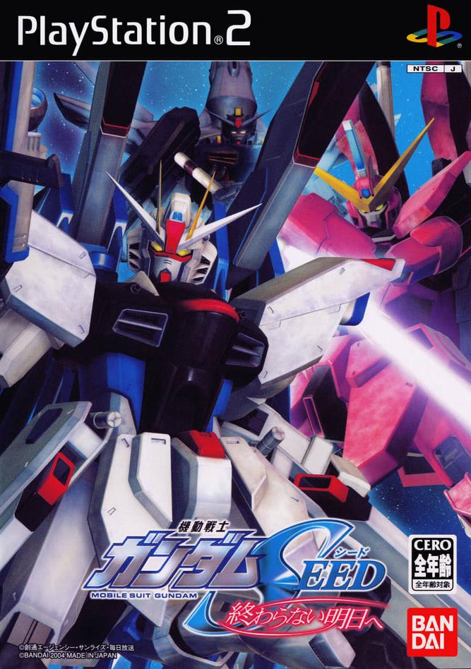 Mobile Suit Gundam Seed Never Ending Tomorrow The Gundam Wiki Fandom
