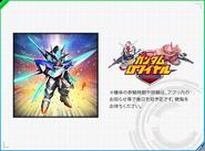 Qan(T) )ELS) (Sword) Game Gundam Royale