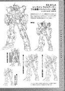 SENKI0081 vol03 0193